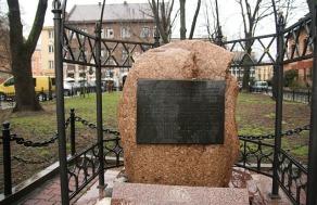 1.1429033120.7-krakow