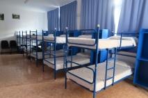 3.1444667374.our-dorm