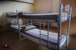 3.1445258453.our-dorm