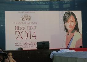 1.1401970773.miss-tibet-2014