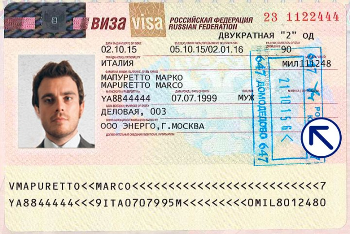 russian-visa-stamp-large
